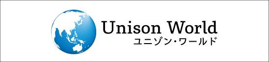 株式会社ユニゾンワールド